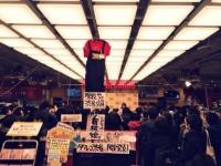 Sakuのタワーレコード渋谷店の店頭展開の様子