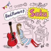 Sakuのミニアルバム『Bed Room e.p.』