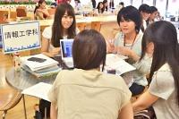 女子高生限定の『理工系キャリアアップセミナー』は、今年で6度目の開催。