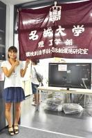 理工学部の研究紹介ブース。女子は少ないけど「男子も先生も優しくしてくれるよ!」と、環境創造学科 4年の福田実早子さん。
