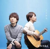 USAGIのシングル「ここから」【初回限定盤】