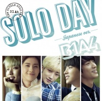 B1A4のシングル「SOLO DAY-Japanese ver.-」【初回限定盤A】