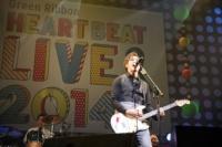 『Green Ribbon HEART BEAT LIVE 2014 with MTV』出演のつるの剛士