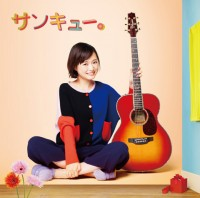 大原櫻子「サンキュー。」通常盤