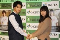 写真集『THE KENTOS』発売記念イベントで行われたファンとの握手会