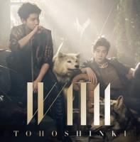 東方神起のアルバム『WITH』(12月17日発売)