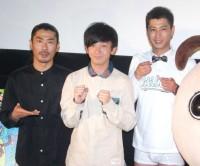 『2014年 ブレイク芸人ランキング』8位となったパンサー (C)ORICON NewS inc.