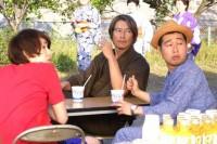 『娚の一生』(C)2015 西炯子・小学館/「娚の一生」製作委員会