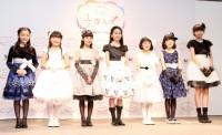 『〈10歳キラキラ〉ガールズオーディション 2015』で選ばれた7名の女の子
