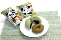 「笹だんご風パン」と「笹パウダー入りオールドファッションドーナツ(2個入り)」