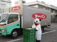 自慢のパンが出来上がって出荷するパン田一郎くん