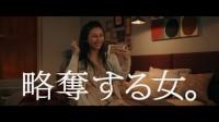 オンラインゲーム『クラッシュ・オブ・クラン』新CMに出演する柴咲コウ