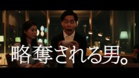 オンラインゲーム『クラッシュ・オブ・クラン』新CMに出演する柳楽優弥