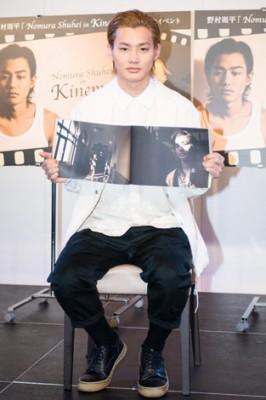写真集『Nomura Shuhei in Kinema』発売イベント