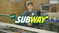 板野成美が出演するサンドイッチチェーン『サブウェイ』の新CM