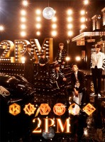 2PMのアルバム『2PM OF 2PM』【初回生産限定盤A】