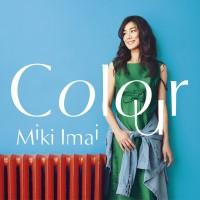 今井美樹のアルバム『Colour』
