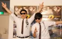8.6秒バズーカー(左から)はまやねん、田中シングル=映画『新劇場版「頭文字D」Legend2-闘走-』のプレミア試写会 (C)ORICON NewS inc.