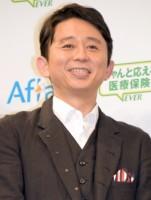 有吉弘行=アフラック『ちゃんと応える医療保険 EVER』新キャンペーン発表会 (C)ORICON NewS inc.