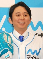 有吉弘行 (C)ORICON NewS inc.=『就職情報サイト「マイナビ2016」新CM発表会