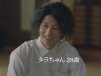 タラちゃん役の瑛太