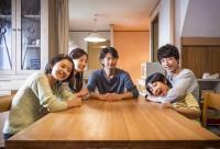 (C)映画「at Home」製作委員会