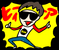 『バイク川崎バイク!BKB!』LINEクリエーターズスタンプ