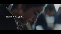 バランス栄養食『カロリーメイト』新CMに出演した平祐奈