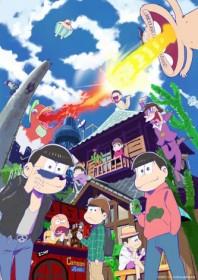 アニメ『おそ松さん』メインビジュアル