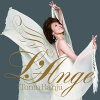 蘭寿とむ『L'Ange』(生産限定盤)