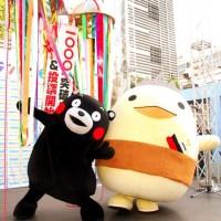 『ゆるキャラグランプリ2013』投票開始!過去グランプリの(左から)くまモン&バリィさんも応援 (C)ORICON NewS inc.