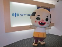 """オリコンを来訪した""""ちっちゃいおっさん"""" (C)ORICON NewS inc"""
