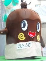 トリンプ新商品『FreeeMe』発売記念イベントに出席したねば〜る君 (C)ORICON NewS inc.