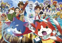 3位『妖怪ウォッチ』78億円 (C)LEVEL-5/映画「妖怪ウォッチ」プロジェクト2014