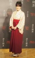 『3年B組金八先生』に出演した福田沙紀
