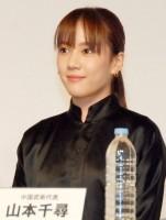 新格闘イベント『巌流島』記者発表会に出席した山本千尋 (C)ORICON NewS inc.