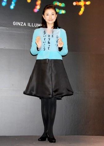菊川怜24