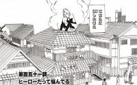 漫画『銀魂』(集英社) 18巻より