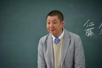 担任教師・城嶋一基(荒川良々)