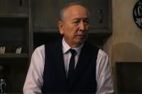 芳村(村井國夫) 映画『東京喰種トーキョーグール』