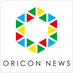 オリコンランキング | ORICON NE...