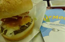 コラボ機内食「AIRモスバーガー モス野菜」