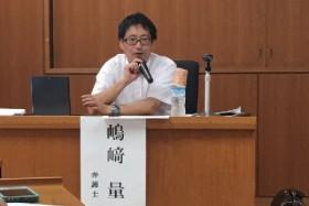 「雇用が金でコントロールされかねない」解雇の金銭解決制度、嶋崎弁護士の懸念