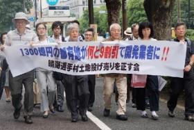 「東京五輪」選手村に都有地を9割引で売却? 「舛添前知事に差額払わせろ」と提訴