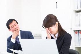 上司に徹底的に嫌われ、人事評価が最低に…会社に評価のやり直しをさせることは可能?