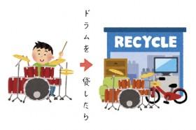 バンドメンバーに貸したドラムが売却されていた! 取り返すことや賠償請求は可能?