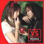 misonoの売上No.1シングル「VS」(2006年03月29日発売)