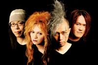 3月14日に復活ライブDVDとベストアルバムを同時にリリースする筋肉少女帯