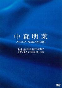 『5.1オーディオ・リマスター DVDコレクション』(1月24日発売)