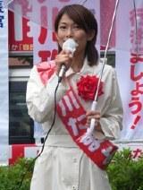 元テレビ朝日アナウンサー、丸川氏がフジテレビ前で演説